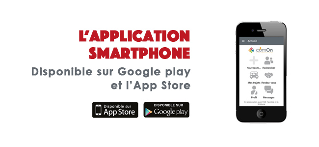 Comon, l'application smartphone